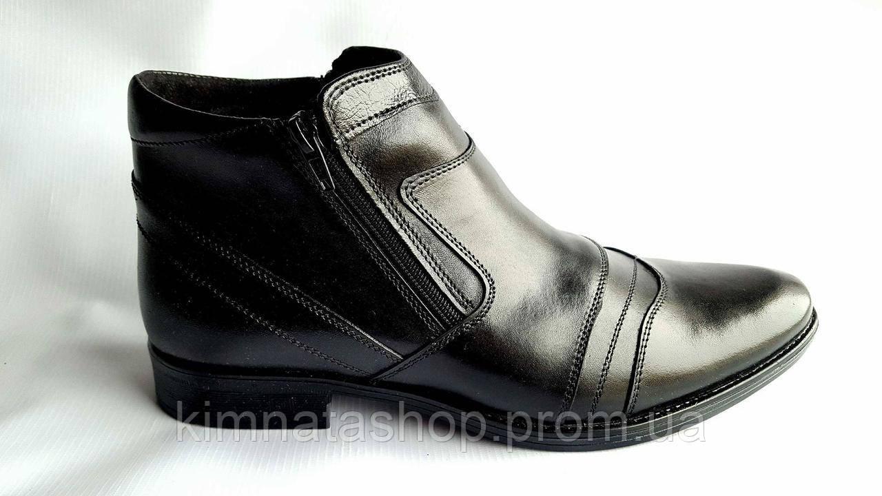 Чоловічі шкіряні зимові черевики AVA De Lux 24