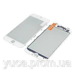 Стекло тачскрина для APPLE iPhone 8 белое с рамкой и OCA плёнкой high copy