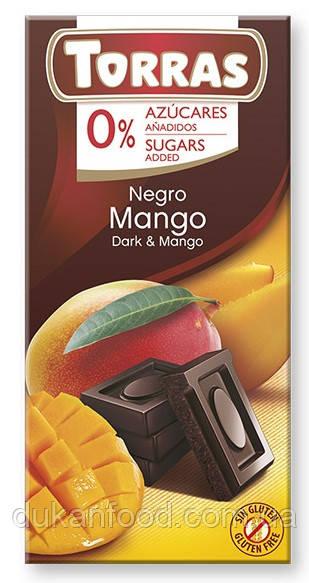 Torras Черный шоколад с МАНГО без сахара