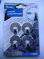 Набор крючков на самоклейке для ванной комнаты,кухни 4 шт.
