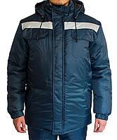 Куртка утеплена Експерт темно-синя