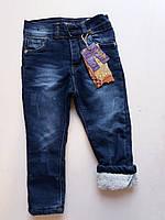 4e6c9df5dfc Теплые джинсы для детей оптом в Украине. Сравнить цены