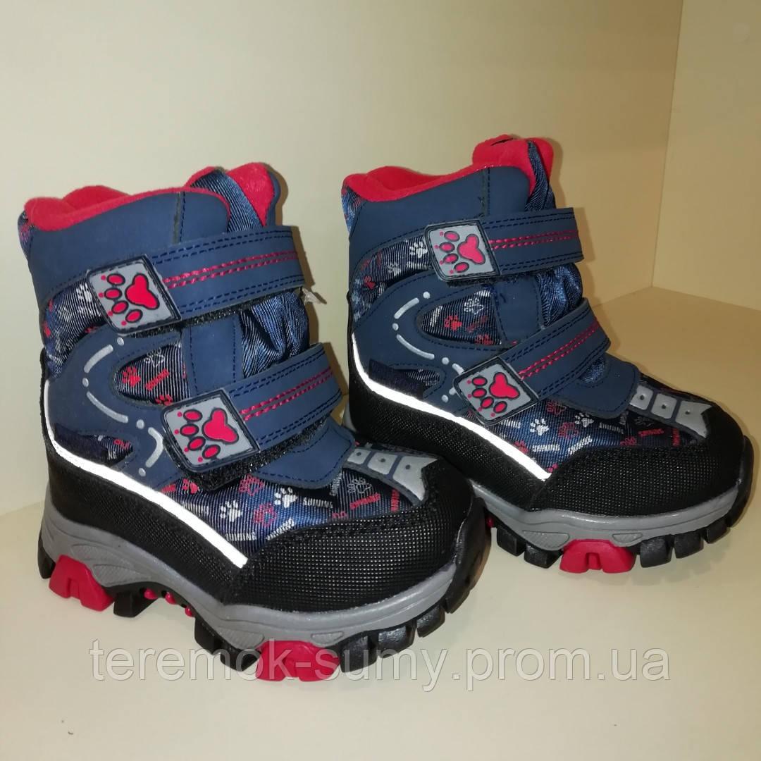 Термо-ботинки для мальчика  зимние tom.m размер 23,25,25,27,