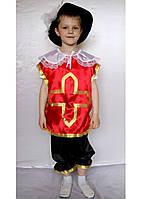 Карнавальний костюм Мушкетер №1 (червоний), фото 1