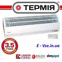 Тепловая завеса Термия АО ЭВР 4,5квт/220/380Вт(Ш-90см)Д/У