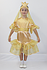 Карнавальный костюм Золотая Рыбка №3