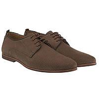 Kadar обувь в Тернопольской области. Сравнить цены b694515b65ced