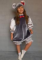 Карнавальный костюм Мышка №2, фото 1