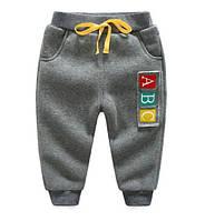 Спортивные штаны теплые  90, 120, 130