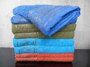 Полотенце махровое банное 130*70 см хлопок 100%