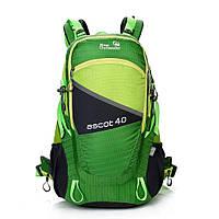 Туристический рюкзак для ручной клади 40 л New Outlander /большой спортивный, походный -1504/зеленый