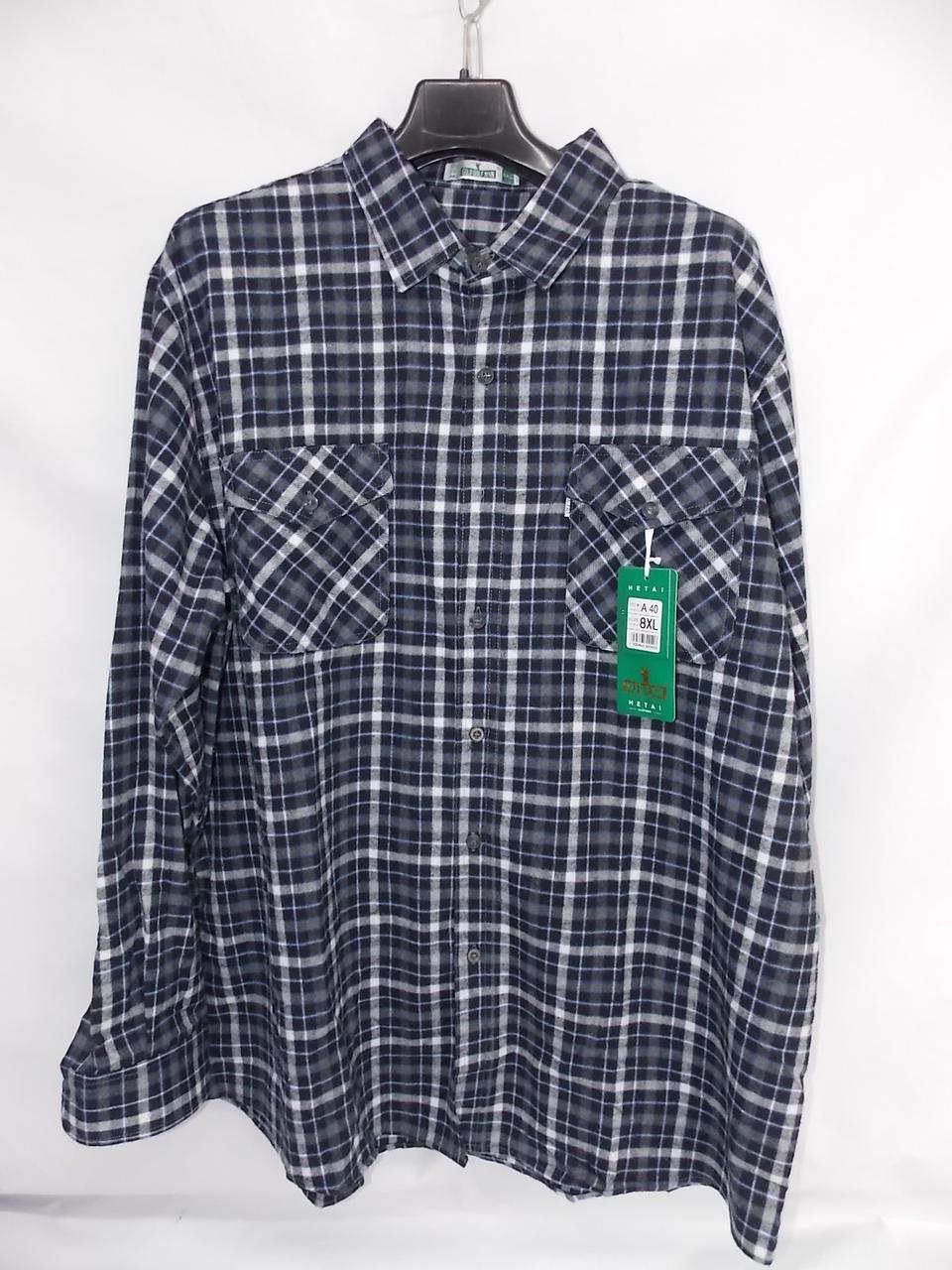 Мужские кашемировые рубашки Батал (длинный рукав) оптом со склада в Одессе