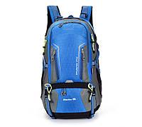 Рюкзак для путешествий, походов 50 л New Outlander /трекинговый, для спорта, туризма. 2459/ синий