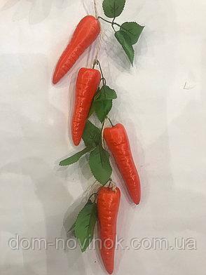 Муляж вязка моркови.