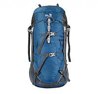 Туристический рюкзак  50 +5 литров New Outlander /для сноуборда, поездок, походов -1002 /синий