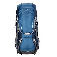 Рюкзак туристический, походный на 60 65 л New Outlander 65L /для туризма, дорожный -1001 /синий