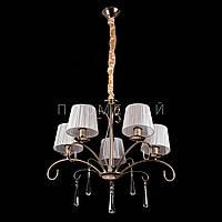 Люстра классическая на 5 лампочек с абажурами P13-RM7006/5/FGD