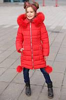 Зимнее пальто детское с натуральным мехом