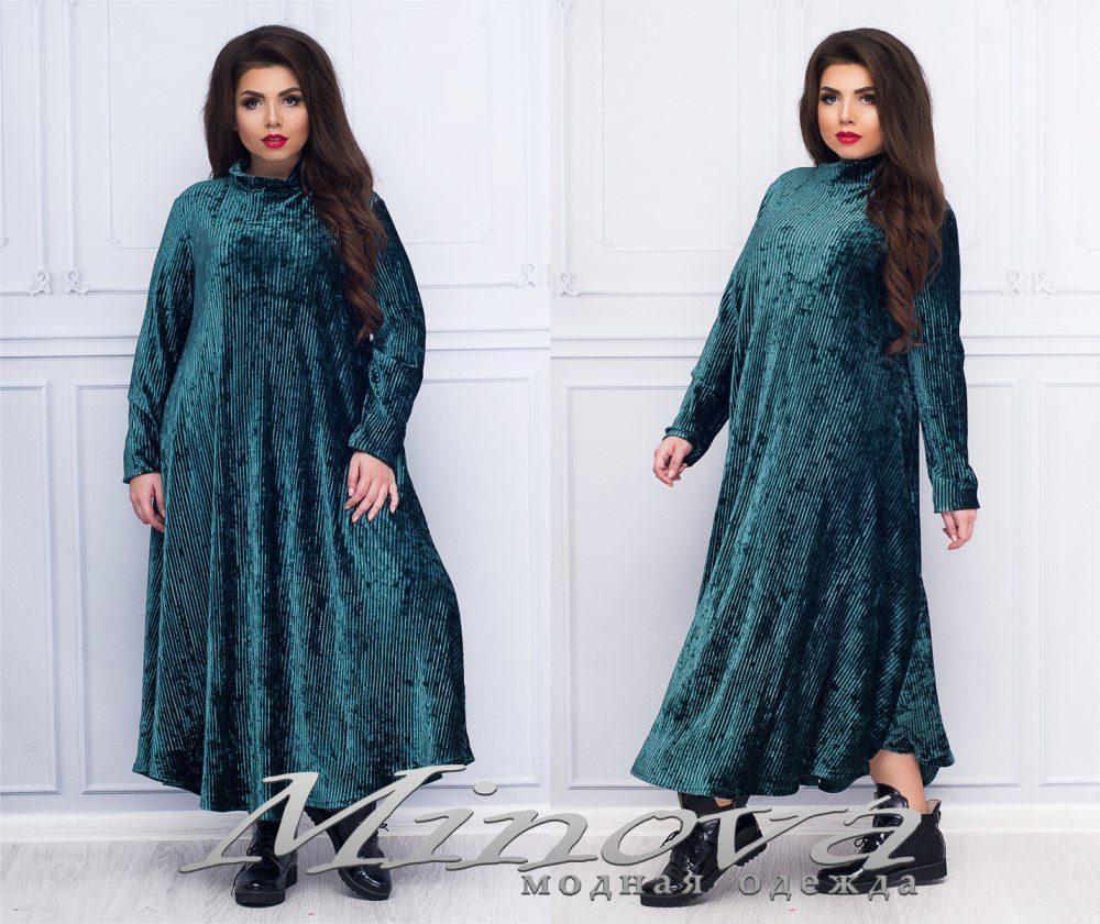 "Сказочный женское платье ткань ""Бархат"" 52 размер батал"