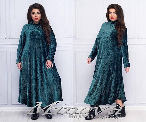 """Сказочный женское платье ткань """"Бархат"""" 52 размер батал, фото 2"""