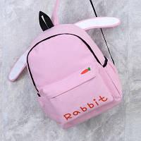 Рюкзак с ушками кролика
