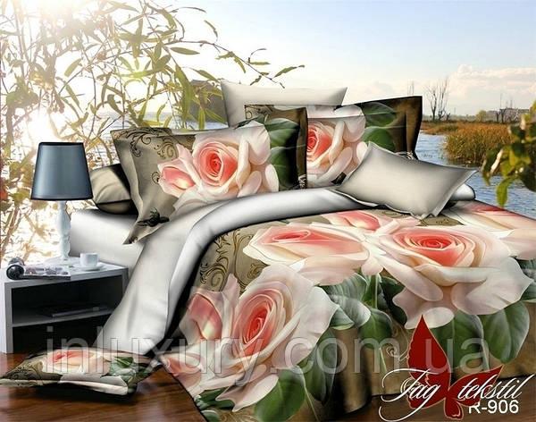 Комплект постельного белья R906, фото 2