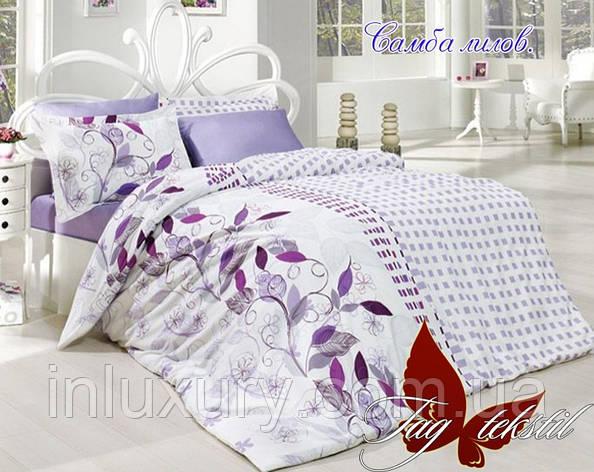 Комплект постельного белья Самба лилов., фото 2