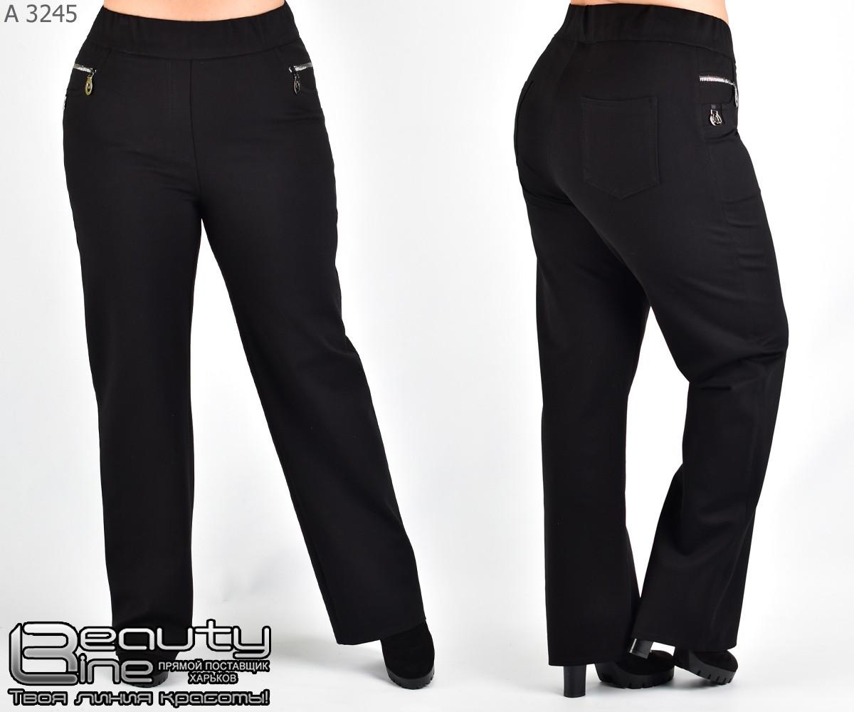 Женские брюки на резинке Размеры 54.56.58.60.62.64