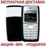 Кнопочный мобильный телефон Nokia 1110i Original size 1 sim карты, 900 Mah, FM радио, MP3 сотовый CD