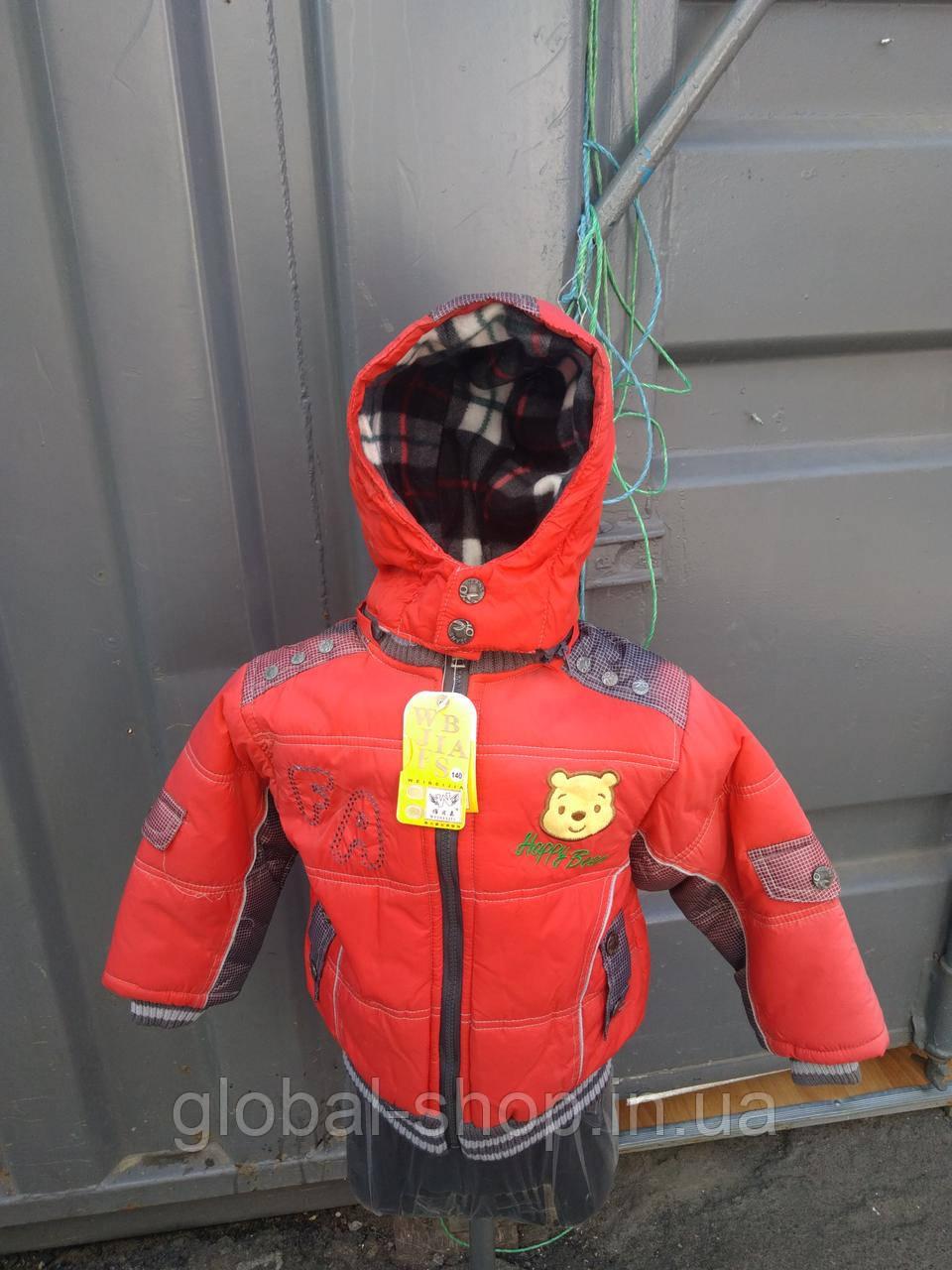 """Курточка мальчик,холодная осень """"Винни Пух"""",размеры 1,2,3,4,5 лет"""