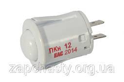 Кнопка освещения для духовки Gefest ПКН-12