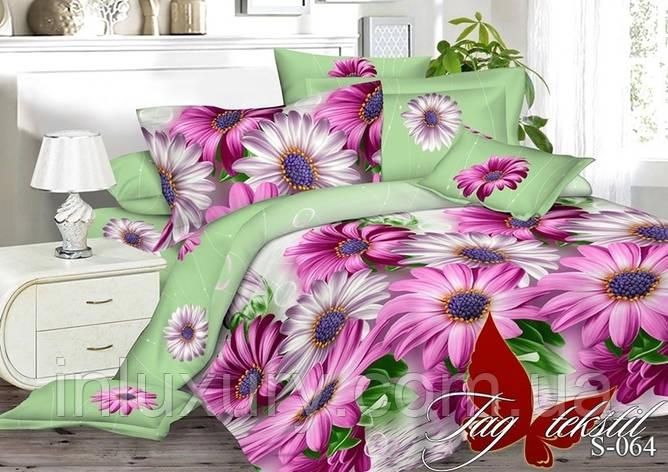 Комплект постельного белья S064, фото 2
