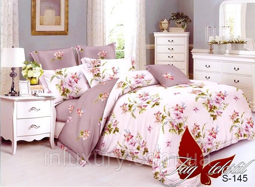 Комплект постельного белья с компаньоном S-145