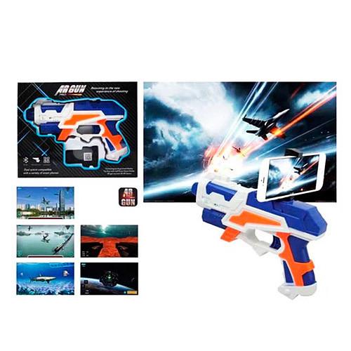 Игрушка для мальчика Пистолет дополненной реальности F1