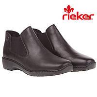 Ботинки женские Rieker (черные, кожаные, удобные, офисные, с резинками по сторонам)