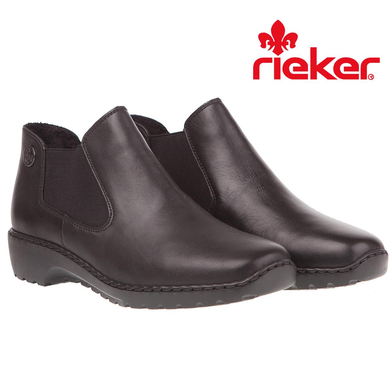 628824bf9 Ботинки женские Rieker (черные, кожаные, удобные, офисные, с резинками по  сторонам