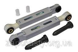 Амортизатор для пральної машини Bosch, Siemens 673541, 172/8-12mm (1шт.)