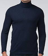 Чоловічий термогольф з шерстю темно-синій