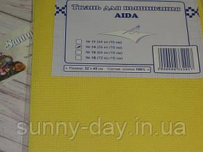 Канва Аіда 14, жовта