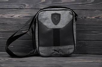 Поясная сумка-мессенджер серого цвета