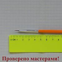 Кисточка тонкая для росписи 000, фото 1