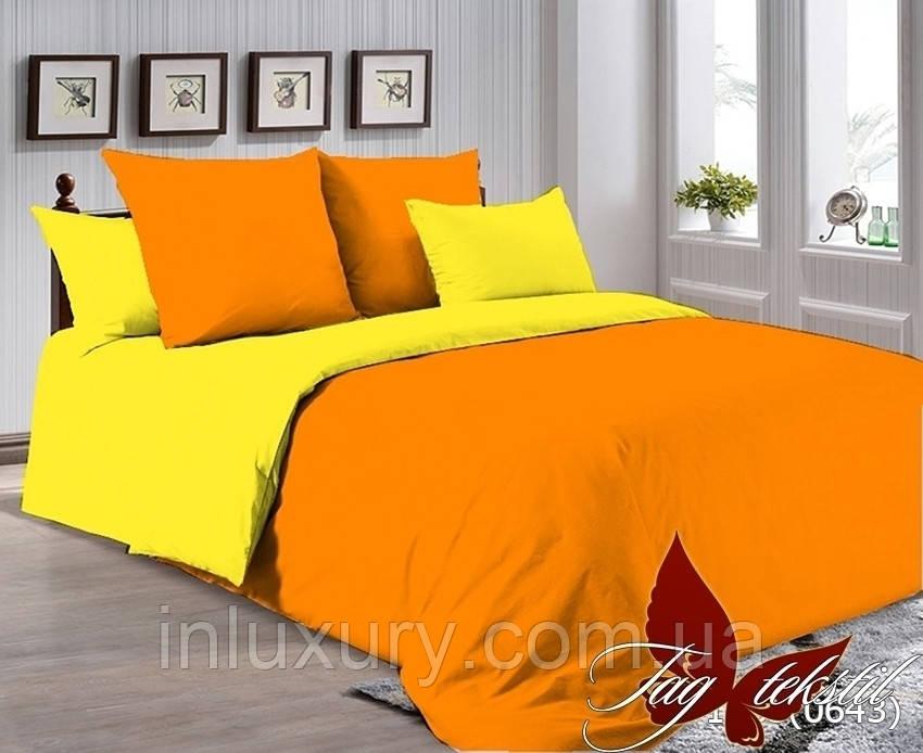 Комплект постельного белья P-1263(0643)
