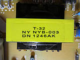 Запчастини до телевізора Toshiba 32PB200V1 (V28A001439A0 , V71A00027800), фото 2