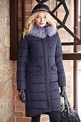 Теплое зимнее пальто  Кэт  Нью Вери (Nui Very)  т.синий