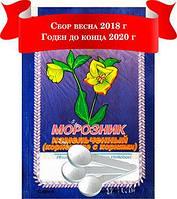 Морозник кавказский, 10 грамм, Парафармацея,г Железноводск.(мерная ложечка прилагается)