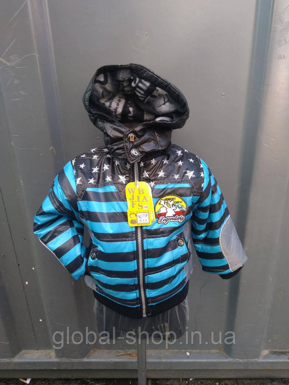 """Курточка мальчик,холодная осень """"Звёзды"""",размеры 1,2,3,4,5 лет"""