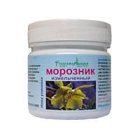 """""""Морозник кавказский"""" 10г отличное средство для похудения, нормализации обмена веществ, очистка кишечника"""
