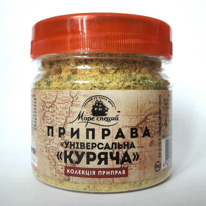 """Приправа """"Куриная с овощами и травами"""" 200 г., баночка п/э"""
