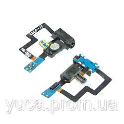 Динамик спикер для SAMSUNG i9003 спикер в комплекте с разьемом handsfree и датчиком света на шлейфе оригинал