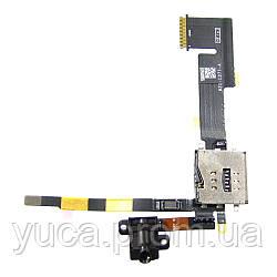 Шлейф для APPLE iPad 2 с чёрным разъёмом наушников (версия 3G)